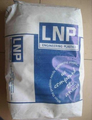 PA612/美国液氮LNP/IB008 compound/玻璃珠